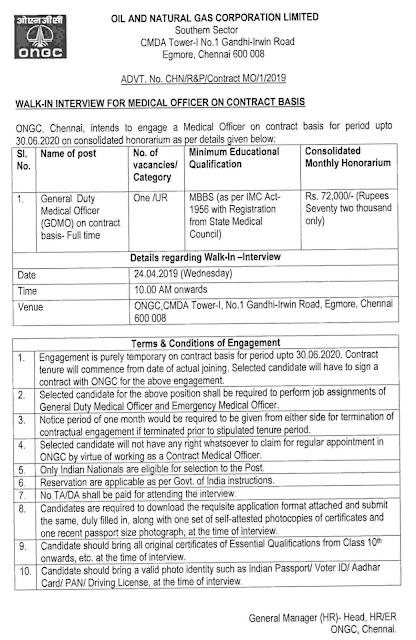 Oil and Natural Gas Corporation Limited Recruitment 2019 Notification, ONGC - Recruitment 2019, ONGC - April Recruitment 2019, ONGC - Recruitment 2019 General Duty Medical Officer (GDMO), General Duty Medical Officer (GDMO), Recruitment 2019, (GDMO) Recruitment, ONGC, ONGC Vacancy 2019, ONGC Job,