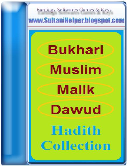 Hadith (Hadis) Books (Sahih Al-Bukhari, Sahih Muslim
