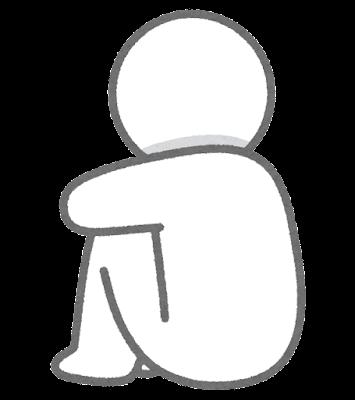体育座りをする人の後ろ姿のいのイラスト(棒人間)