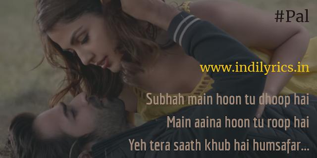 Pal Ek Pal | Jalebi | Audio Song Lyrics with English Translation and Real Meaning | Arijit Singh & Shreya Ghosal