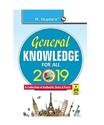 General knowledge books|| general knowledge for all 2019, general knowledge book in Hindi ,book general knowledge