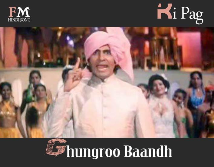 Ki-Pag-Ghungroo-Baandh-Meera-Namak-Halaal-(1982)