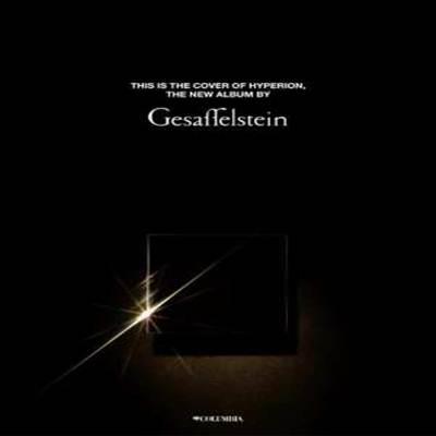 Gesaffelstein - Hyperion