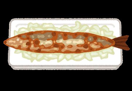 タンドリー秋刀魚のイラスト