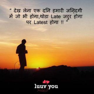 hindi attitude status for fb