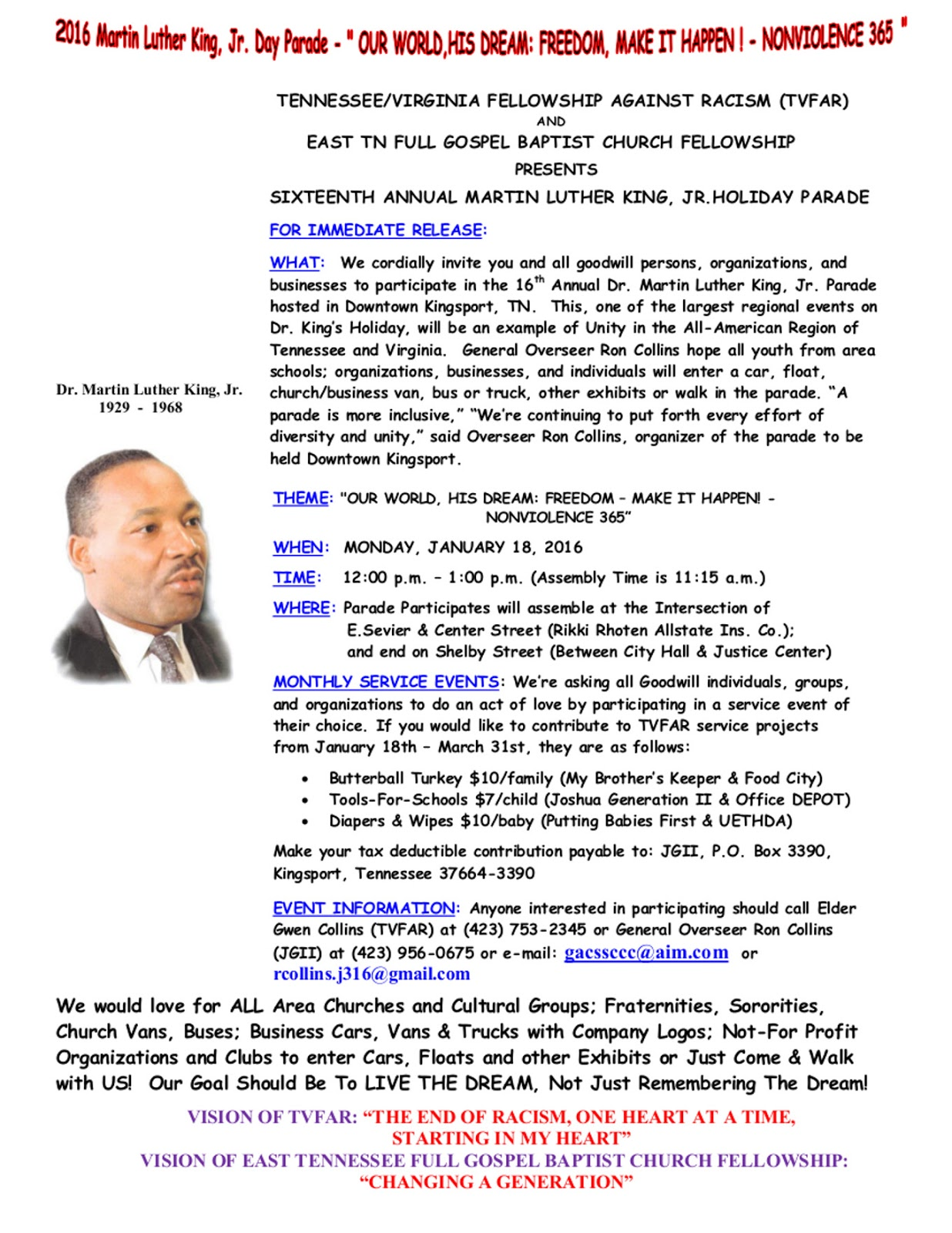 Martin Luther King Jr. essay contest