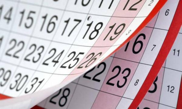 Αργίες - Καθαρά Δευτέρα: Πώς αμείβεται στον ιδιωτικό τομέα - Πότε πέφτει φέτος