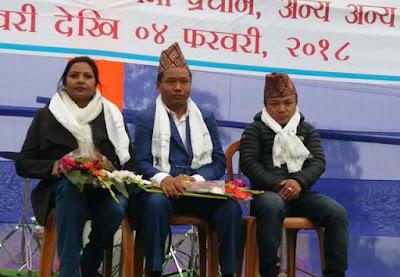 Rangu Sauriya, Keshar Moktan, Saran Gurung Muskan