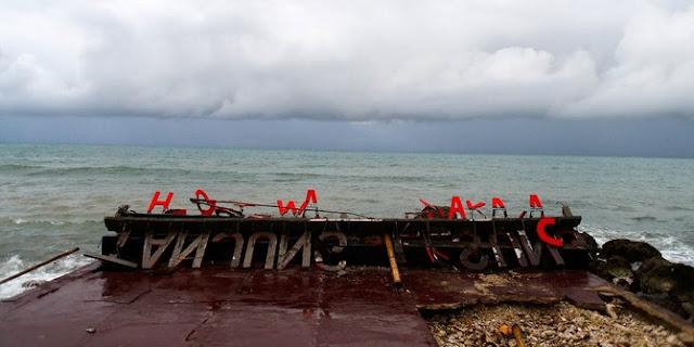 Cerita Sanusi Digulung Tsunami Banten saat Ngobrol dengan Aa Jimmy di Tepi Pantai