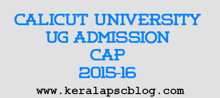 Calicut University Degree Online Registration 2015-16