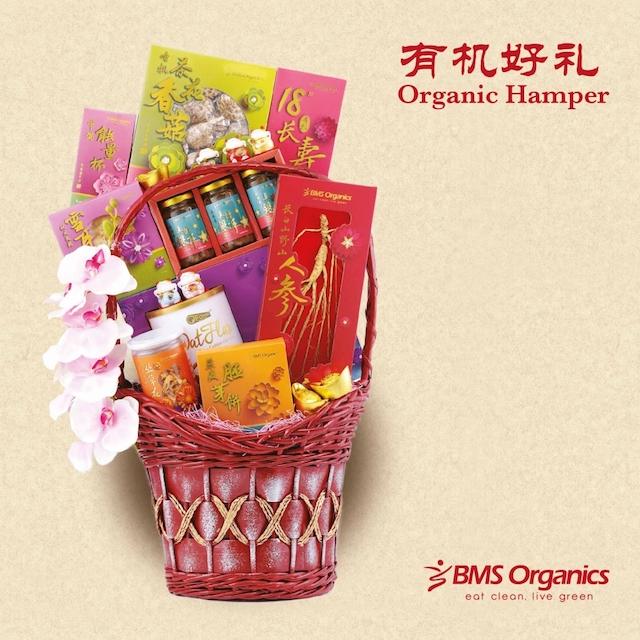 BMS Organic Hamper - RM338