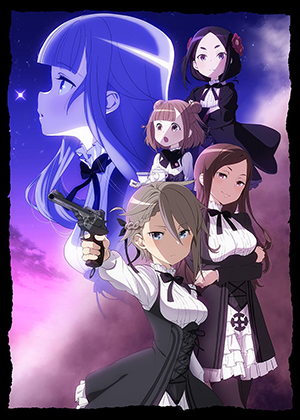 Princess Principal [12/12] [HD] [MEGA]
