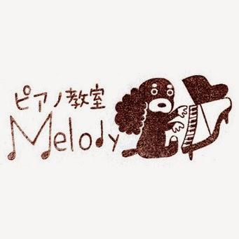 ピアノ教室ロゴとキャラクター