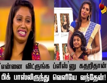 Nithya reveals what happened behind the bigg boss screen?