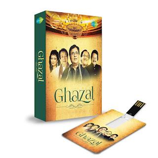 Buy-Music-Card-Gulzar