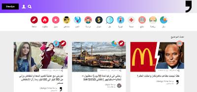 LifeAgo   موقع اجتماعي عراقي بطريقة مختلفة وجديدة
