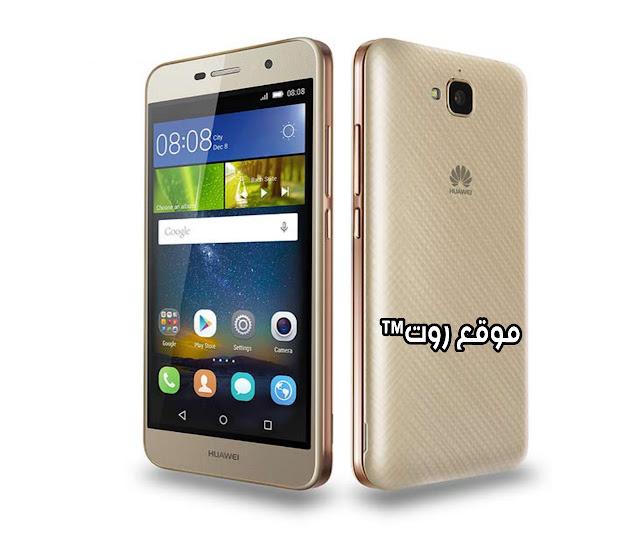 روت هواوي Huawei Y6 Pro