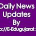 गुड न्यूज:- सरकार नि शिक्षको ने मोटी राहत हवे शिक्षको चूँटणी सिवाय ना कोई बीजा काम नहीं करे मस्ट रीड