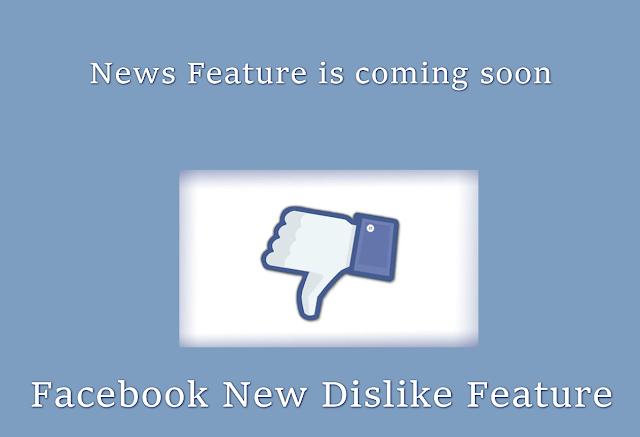 फेसबुक का नया डिसलाइक फीचर