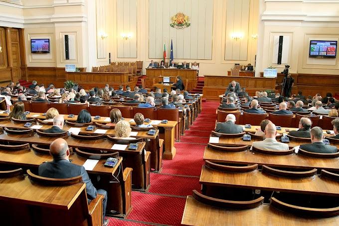 Народното събрание създаде анкетна комисия за НДК