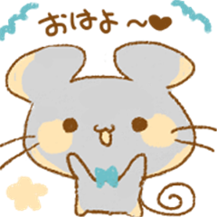 CHIMARU of a mouse