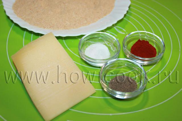 рецепт цыпленка пармезан от гордона рамзи с пошаговыми фото
