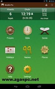 Download Muslim Pro Azan,Quran,Qibla v8.5.4 Terbaru Full APK - Tavalli