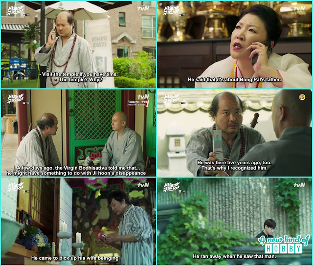 monk myung confirm professor jo is behind everything - Let's Fight Ghost - Episode 11 Review