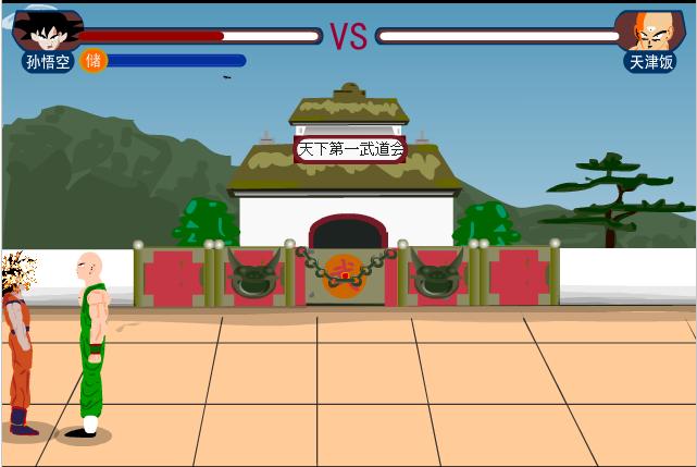 Dragon Ball Quyết Đấu