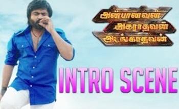 Anbanavan Asaradhavan Adangadhavan – Intro Scene | STR | Shriya Saran | Tamannaah
