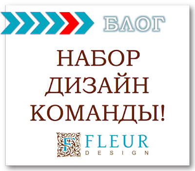 http://fleurpaper.blogspot.ru/2018/02/7.html
