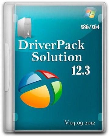 Auqaveo GMS Premium 10 3 2 with Crack & Keygen (x32 & x64