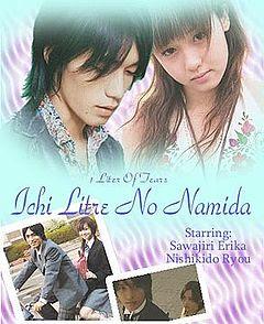 1 Litro de Lágrimas - Ichi Rittoru no Namida (J-Drama)