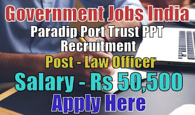 Paradip Port Trust PPT Recruitment 2017