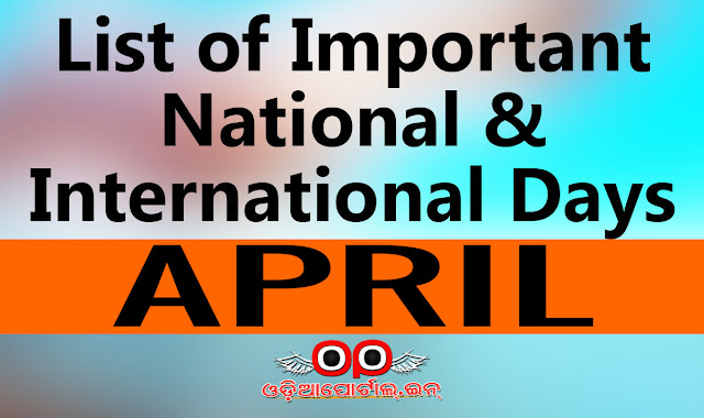 APRIL - List of Important National & International Commemorative Days (April Month)
