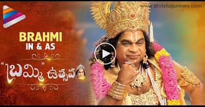 Brahmanandam Brahmotsavam Spoof