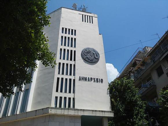 Αποτέλεσμα εικόνας για agriniolike δήμος