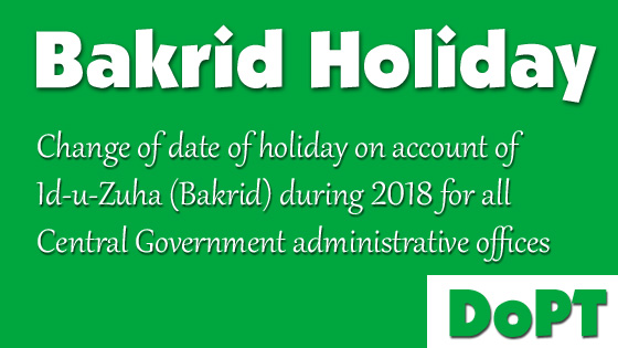 Bakrid-Holiday-date-change-DoPT