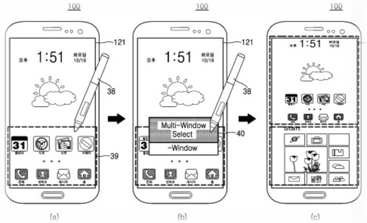 Samsung Galaxy Note 8 User Manual