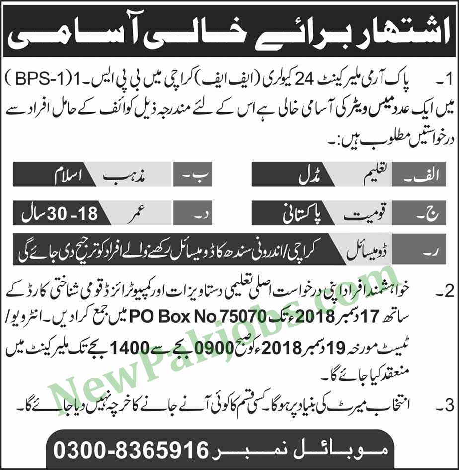 Middle Pass Jobs in Pakistan Army Malir Cantt
