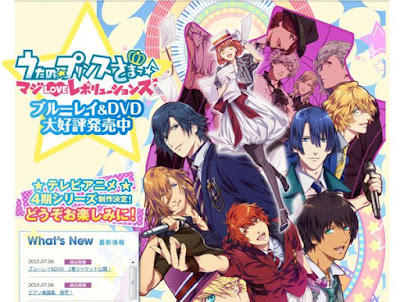 Uta no☆Prince-sama♪ Season 4