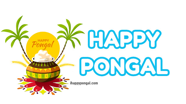 happy pongal 2018