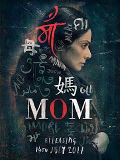 MOM   Movie First Look   Sridevi, Boney Kapoor