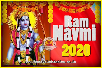 2020 Ram Navami Pooja Date & Time, 2020 Ram Navami Calendar