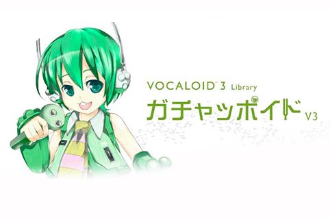 vocaloid 3 editor crack