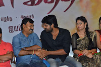 Pichuva Kaththi Tamil Movie Audio Launch Stills  0050.jpg