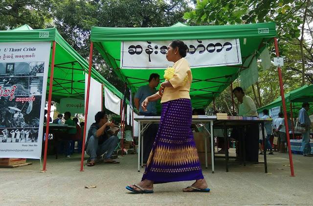 ေဇာ္ရဲေသြး (Myanmar Now) ● ေဒၚေအာင္ဆန္းစုၾကည္ႏွင့္ ေတြ႔ရန္ စာေရးဆရာတခ်ဳိ႕ကို ဖိတ္ၾကား
