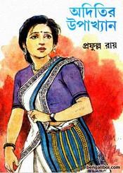 Aditir Upakhyan by Prafulla Roy ebook
