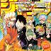 مانجا ون بيس الفصل851 Manga one piece Chapters مترجم عربي تحميل + مشاهدة اون لاين