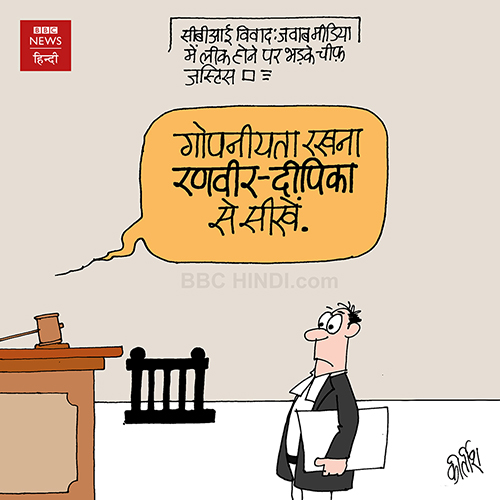 indian political cartoon, cartoons on politics, cartoonist kirtish bhatt, indian political cartoonist, CBI, bollywood cartoon